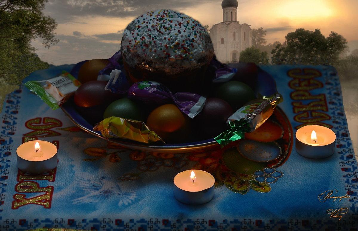 Христос Воскрес - Валерий Лазарев