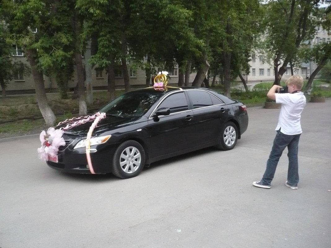 Авто на свадьбу. - Олег Афанасьевич Сергеев