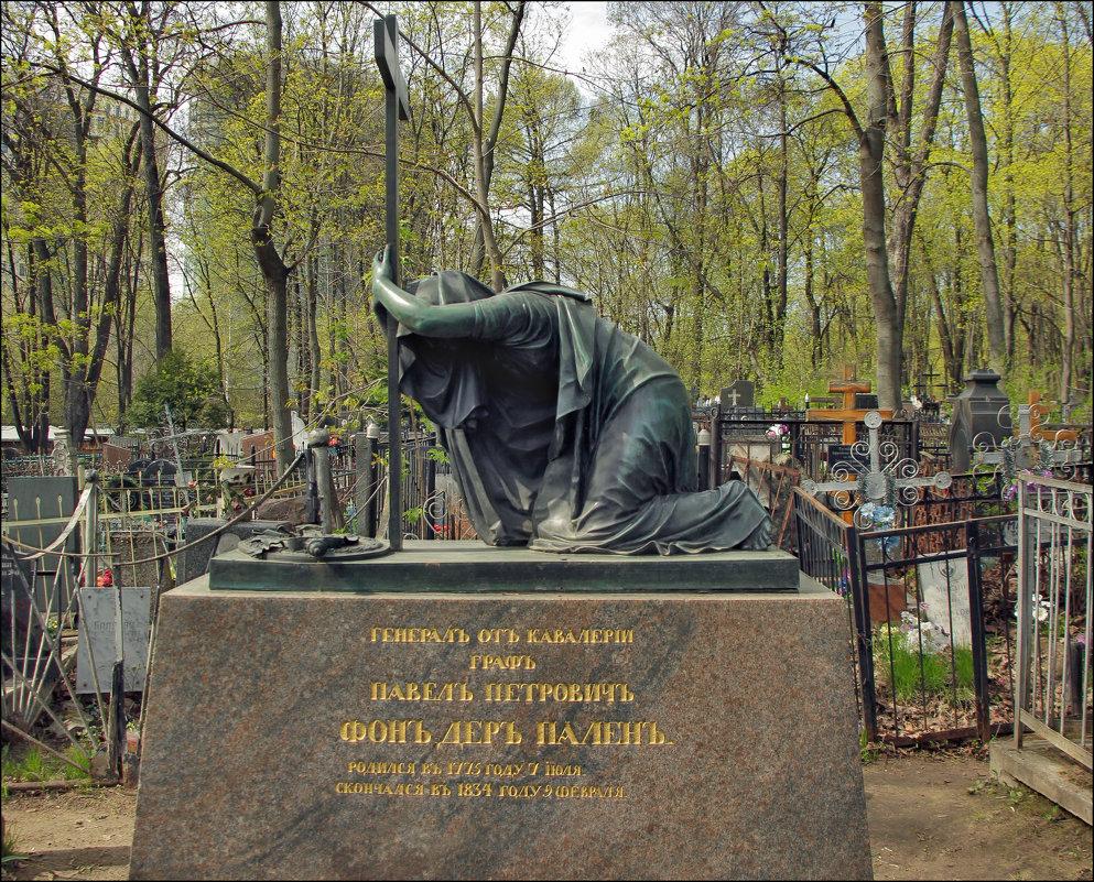 Он сражался за Россию (Введенское кладбище) - Владимир