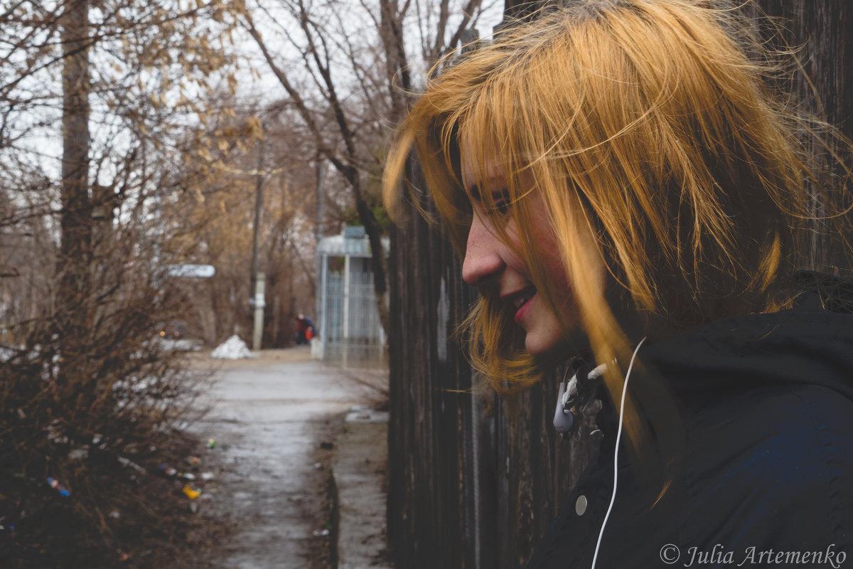 . - Юлия Артеменко