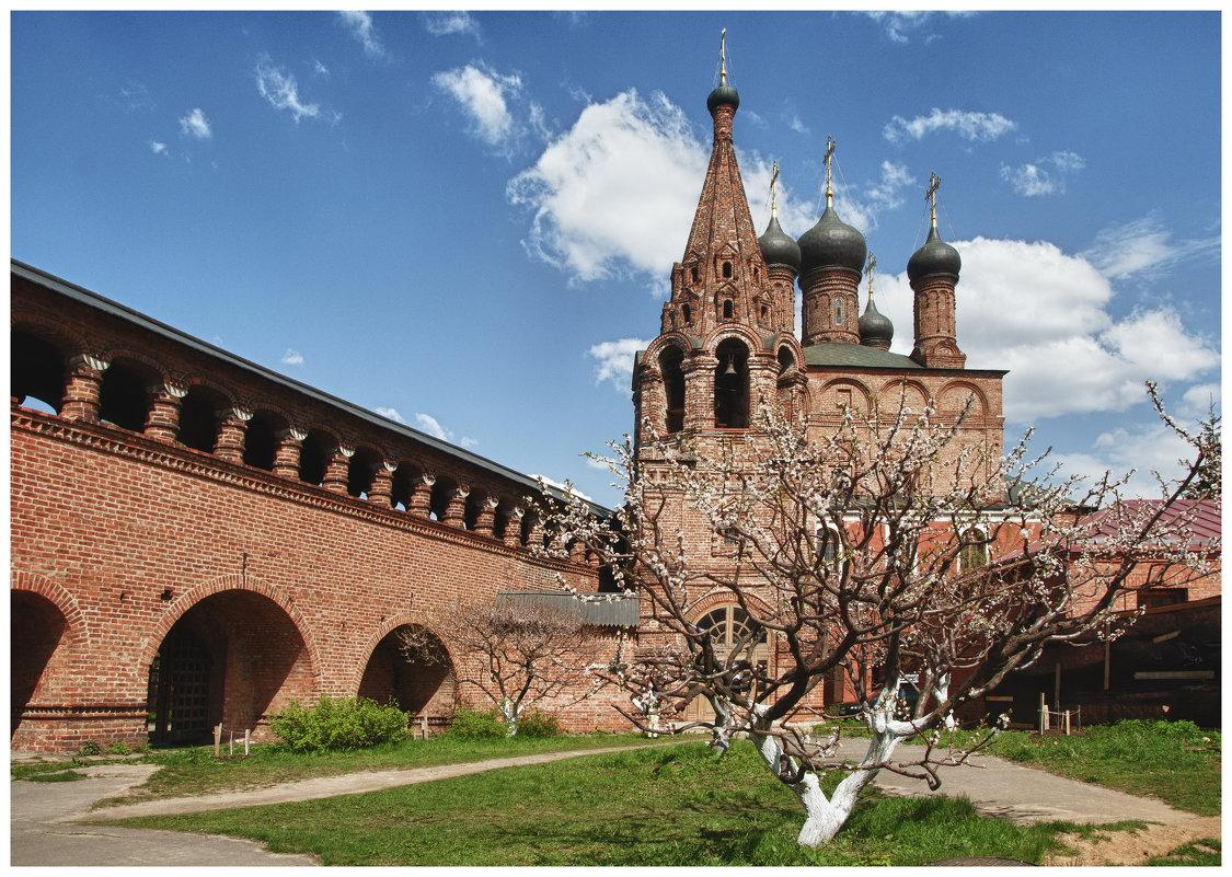 Прогулка по Москве - Алексей Михалев