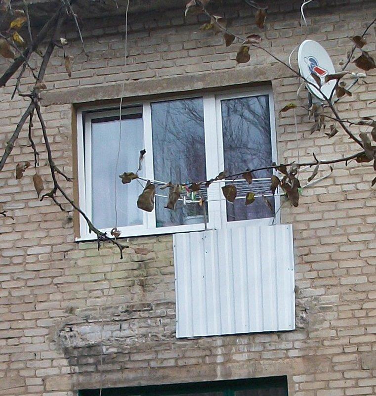 """Балкон """"Забудь!"""" - Галина Бобкина"""