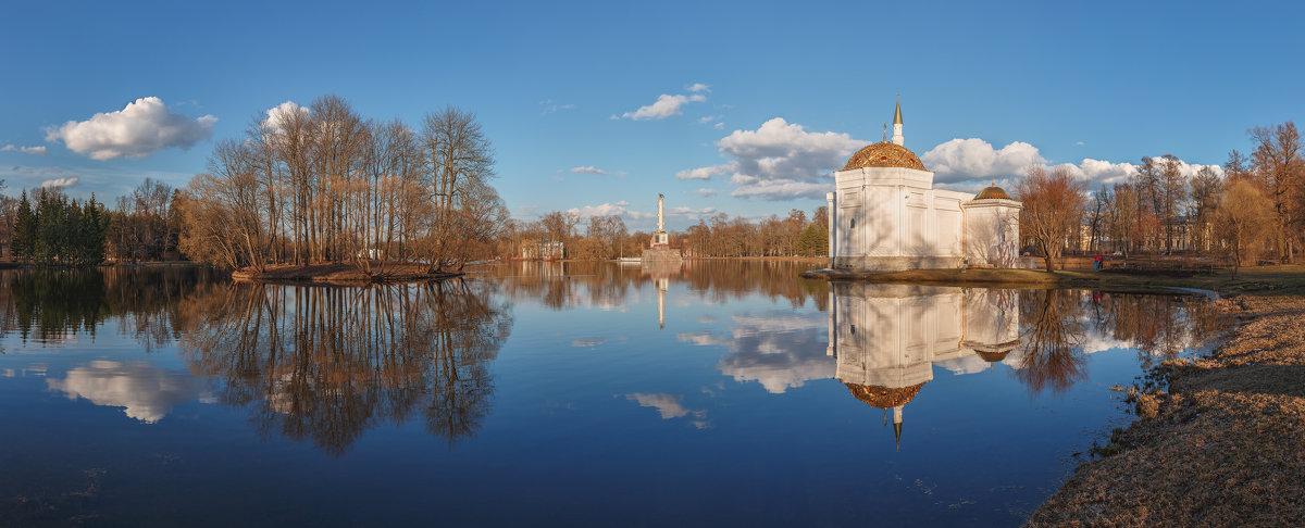 Весенние Отражения Екатерининского Парка - Александр Кислицын