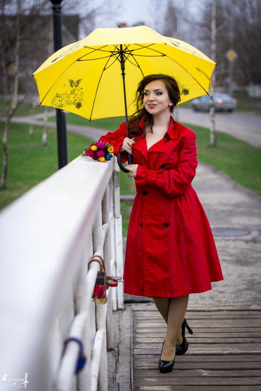 дождливый день - Виктор Зенин