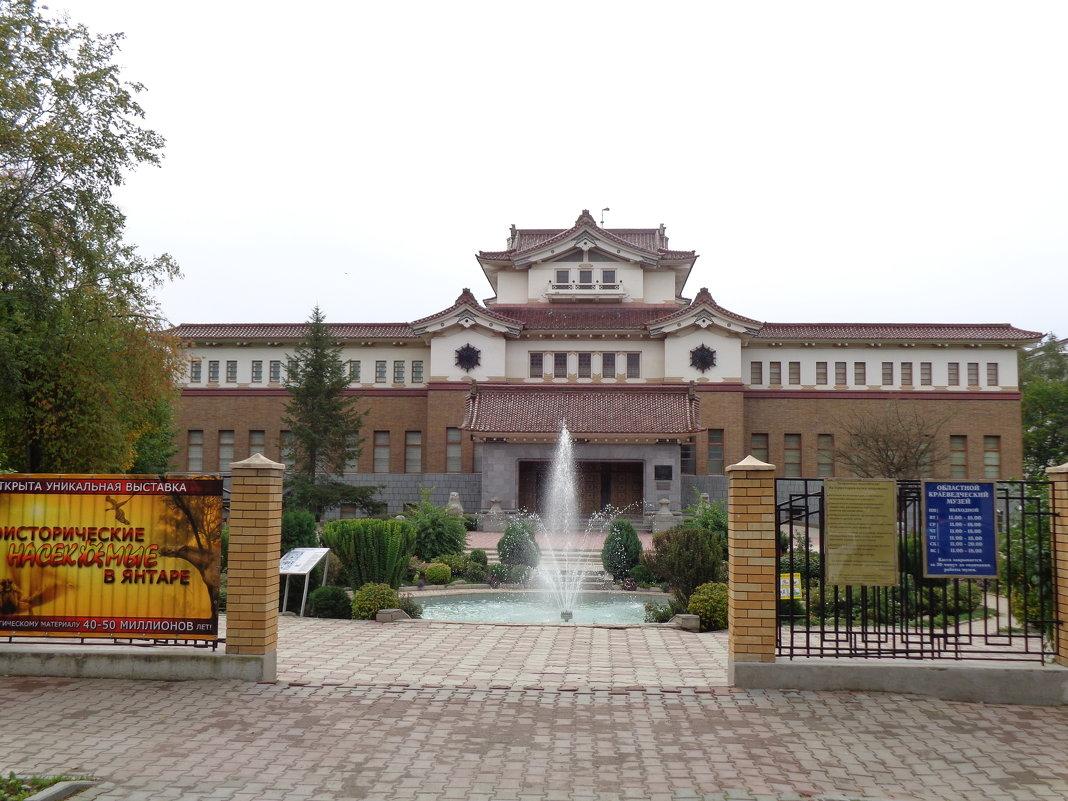 Краеведческий музей, Южно-Сахалинск - Olga *****