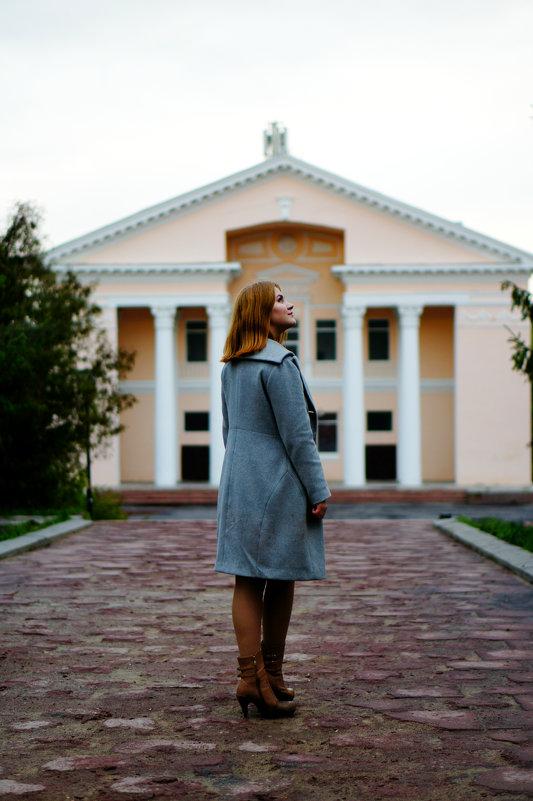 Путь к прекрасному - Анастасия Сидорова