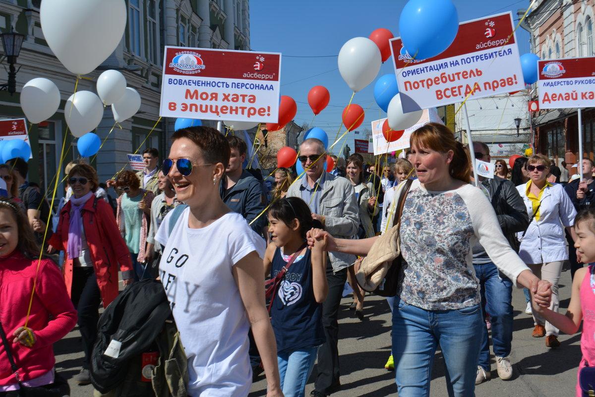 Демонстрация 1 мая - Ирина Бархатова