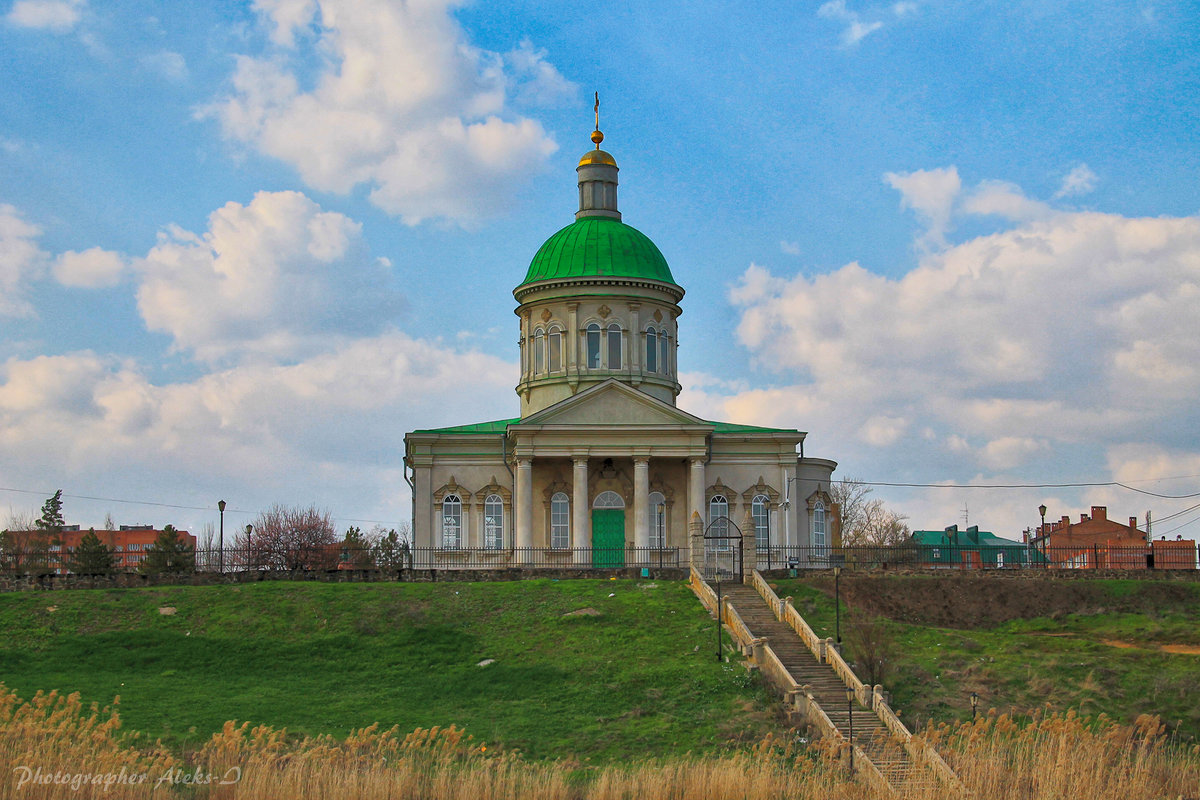 Сурб-Хач - Allekos Rostov-on-Don