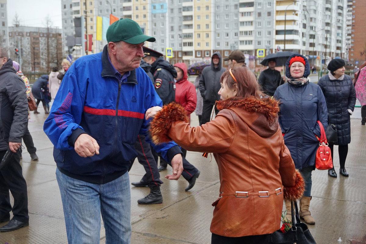 Я пригласить хочу на танец вас.... - Валентина Налетова