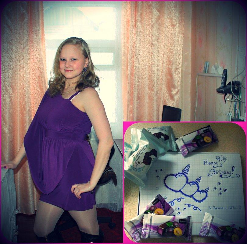 Сегодня у меня день рождения! - Светлана Кашникова