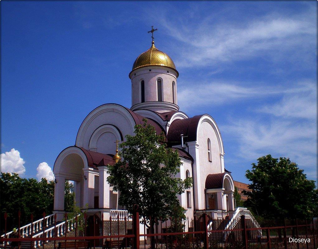 Свято- Троицкий Храм г. Мариуполь - Татьяна Пальчикова