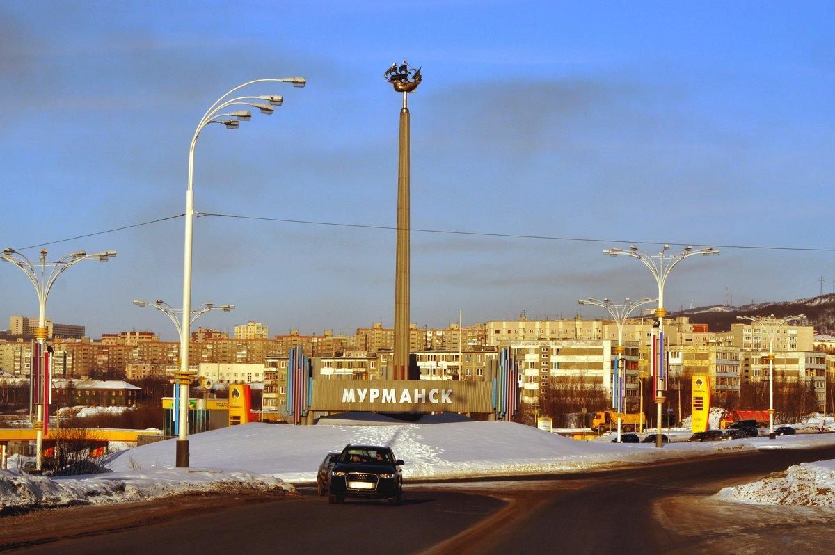 Мурманск - vg154
