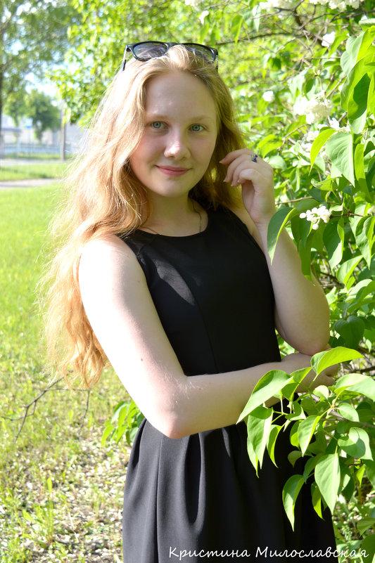 Ангелина - Кристина Милославская