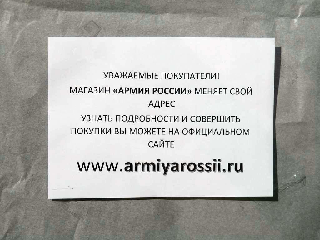В витрине армейского магазина - Михаил Андреев