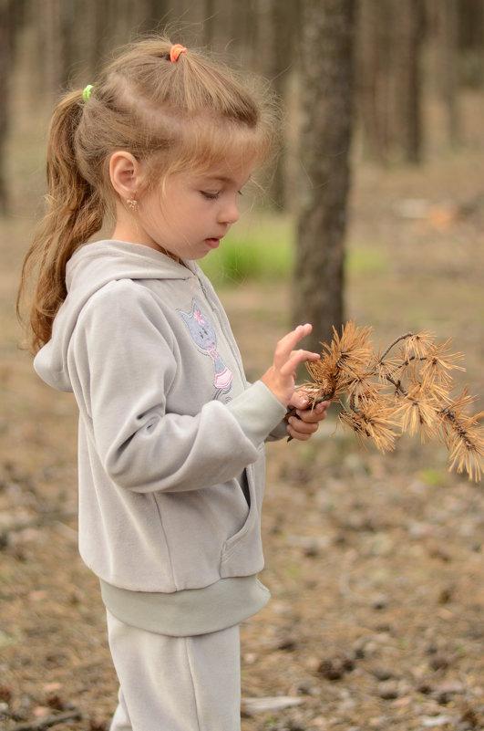 Девочка в лесу) - Ануш Хоцанян