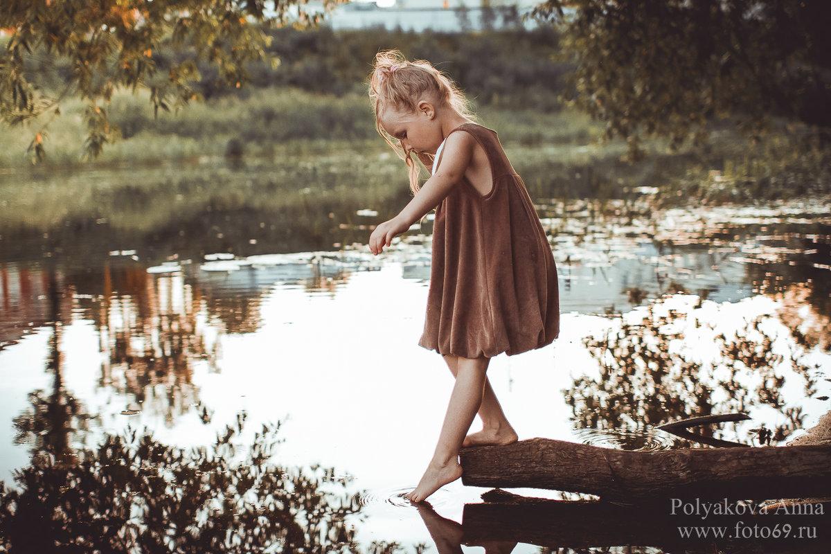 Ариана - Аннэт Каренина