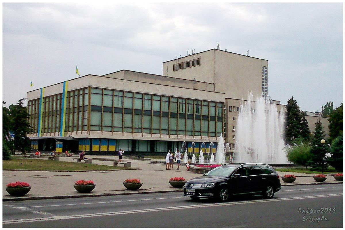 Днепровский театр оперы и балета - Сергей Дубовик