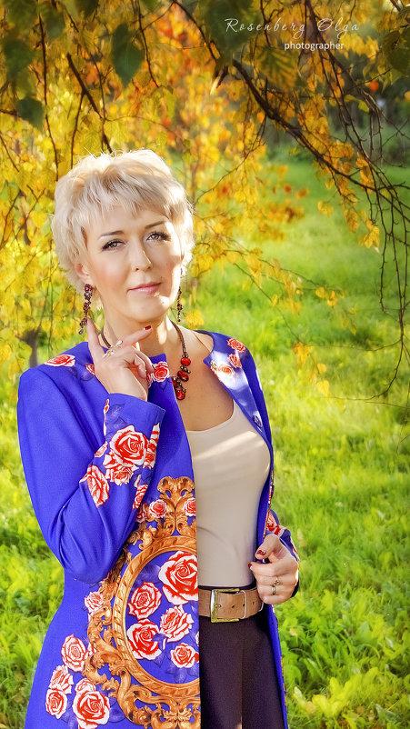 Светлана - Olga Rosenberg