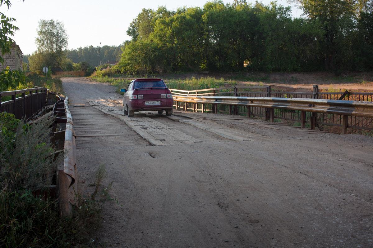 Старый мост... - Sergey Apinis