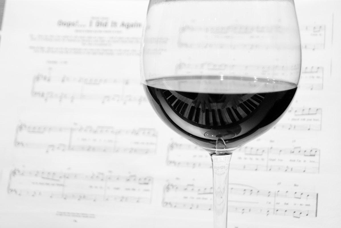 Глоток вина для музыканта - Ксения Кузнецова