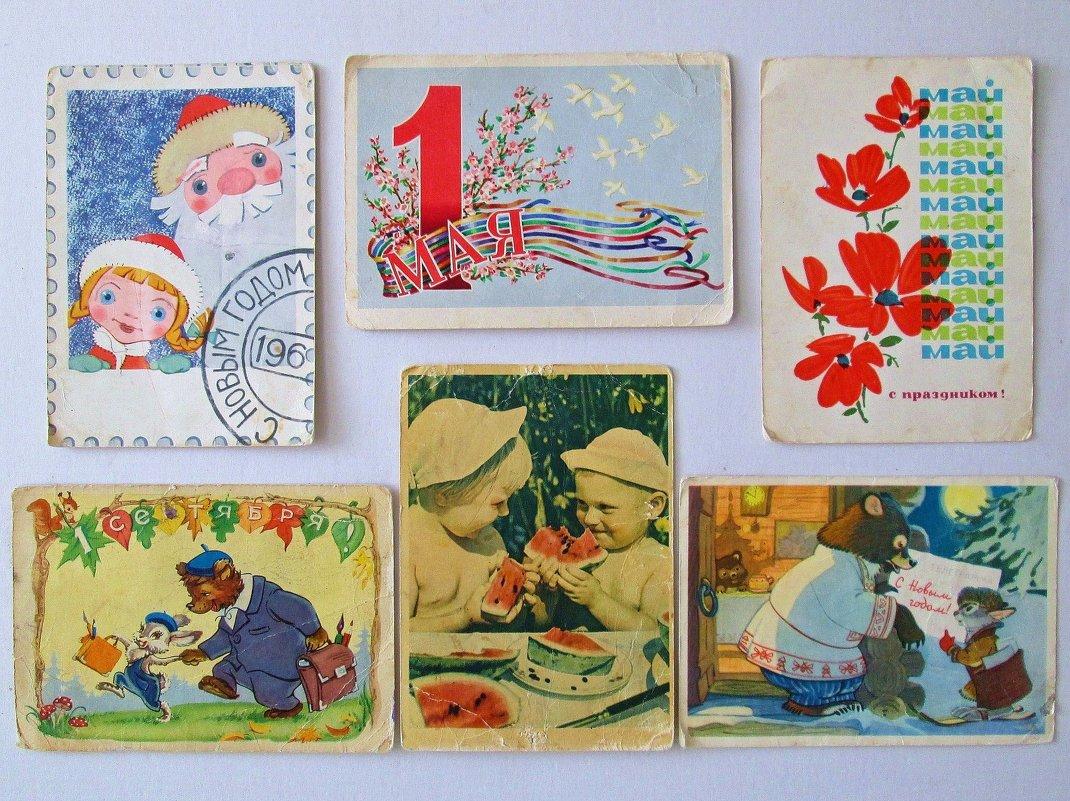 Старые добрые открытки - Татьяна Смоляниченко