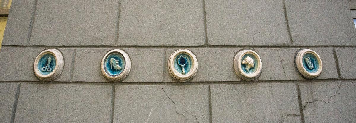 Барельефы на стене - Marina Talberga