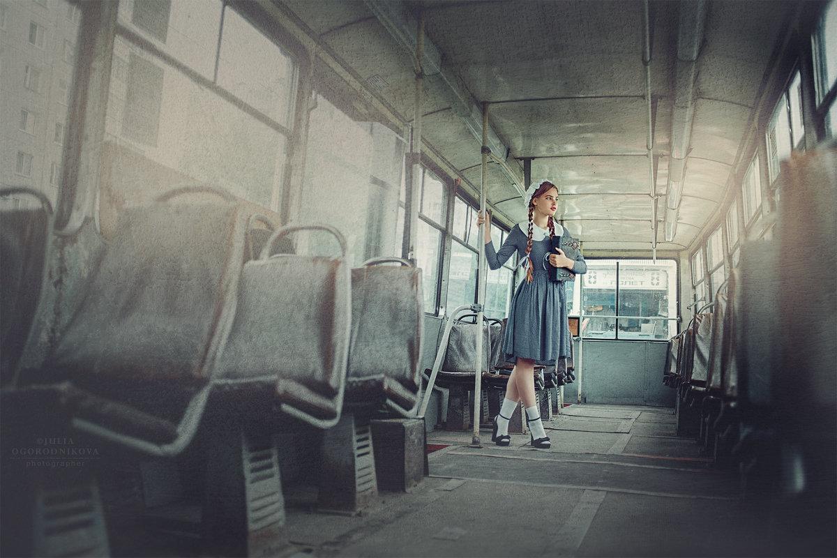 Трамвай - Юлия Огородникова