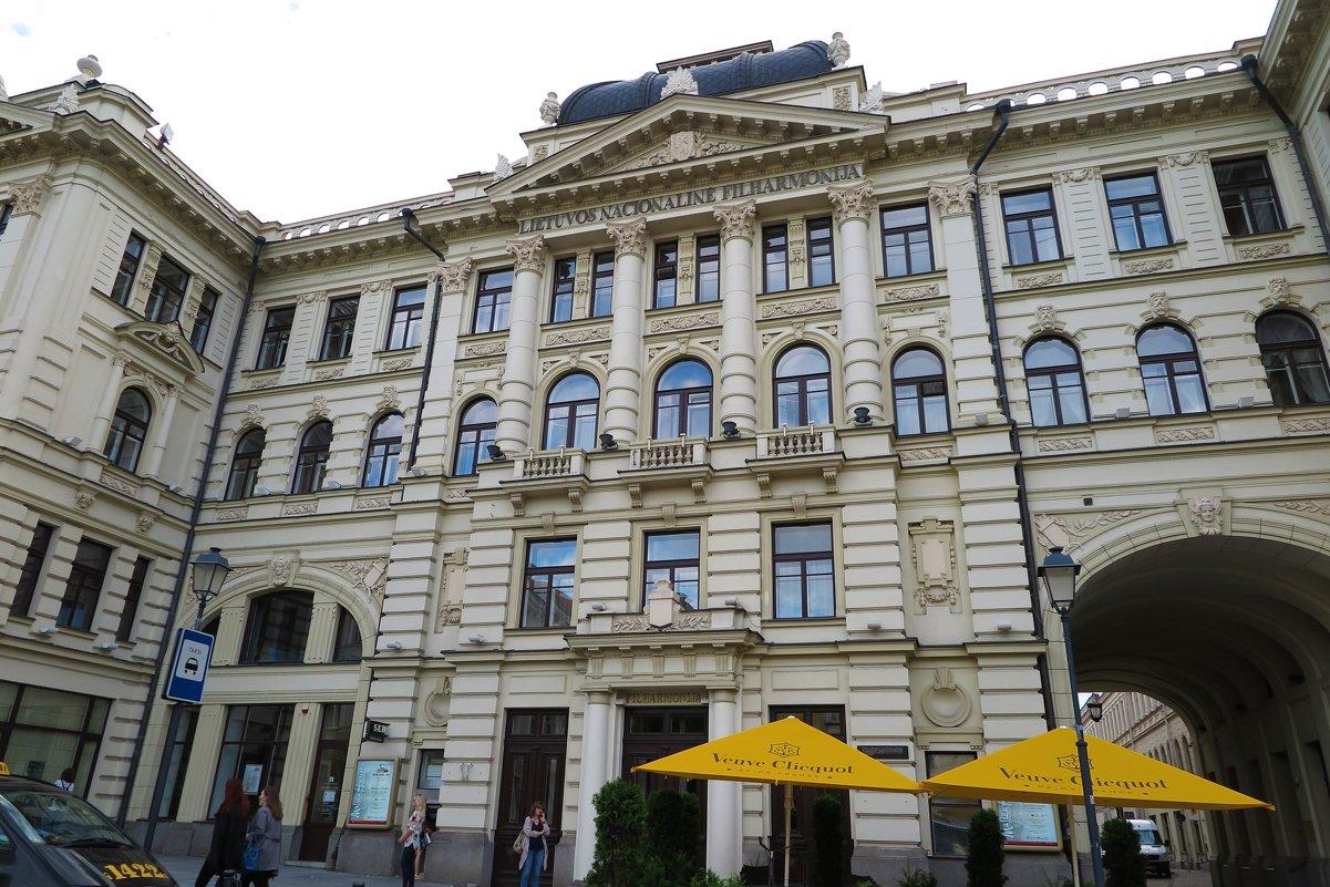 Национальная филармония Литвы - Оксана Кошелева