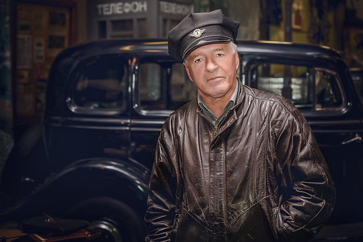Таксист из прошлого - Виктор Седов