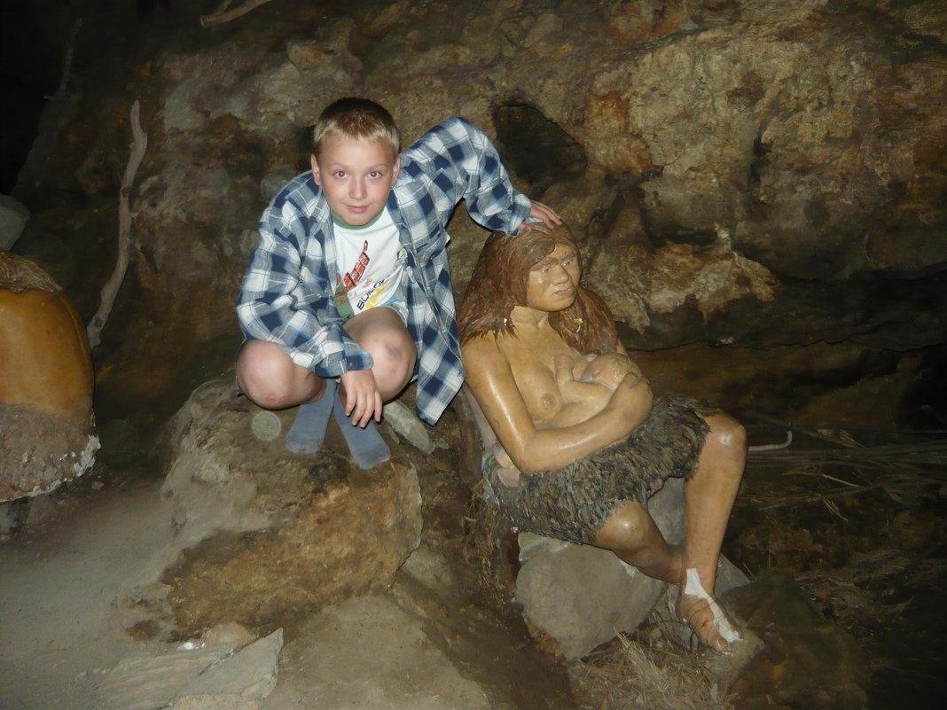 Стоянка древнего человека - Надежда