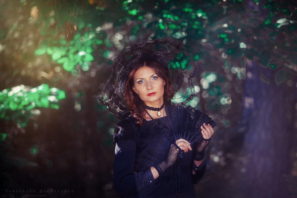 Алина - Ярослава Бакуняева
