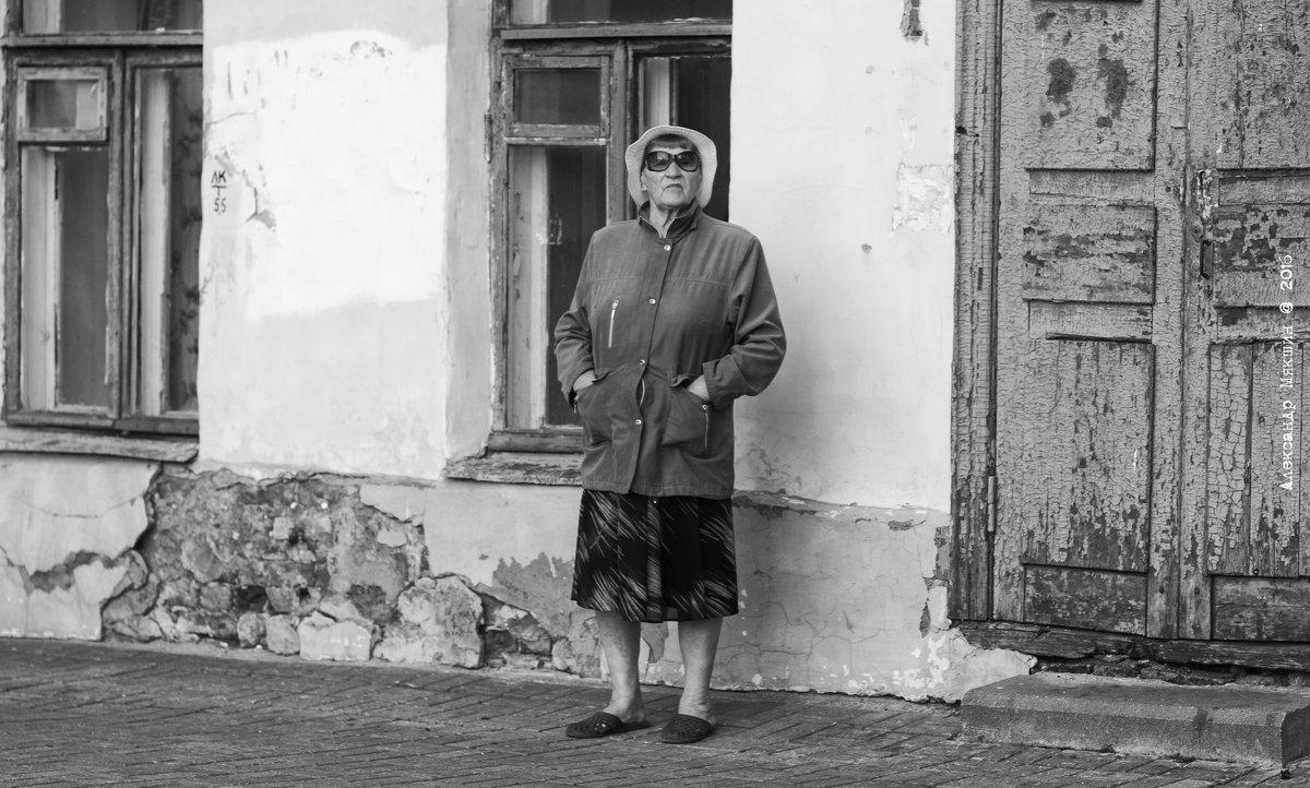 Обитатель старого дома - Алексадр Мякшин