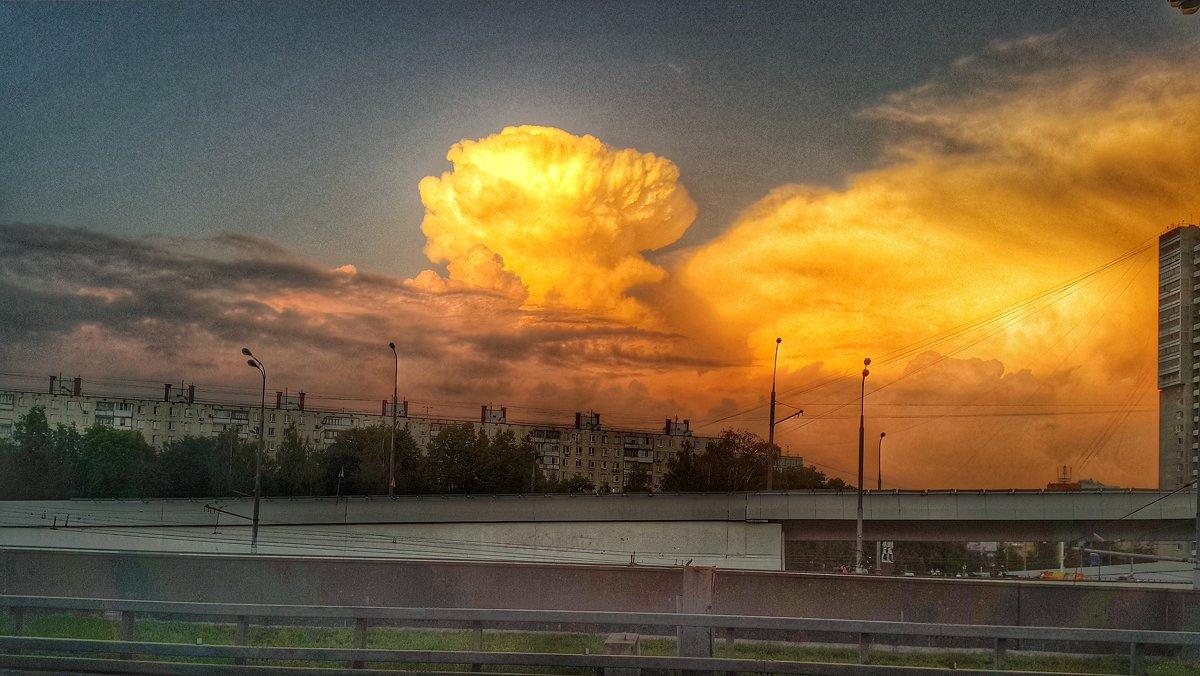 Золотое облако - Александр Nik'Leme