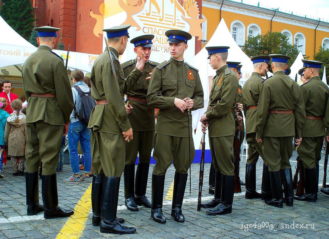 Исторические  Ощущения... - Игорь Пляскин