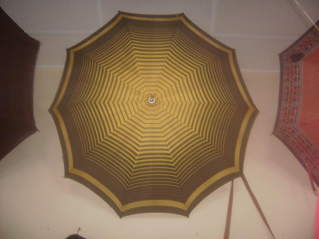 Зонт - Tarka