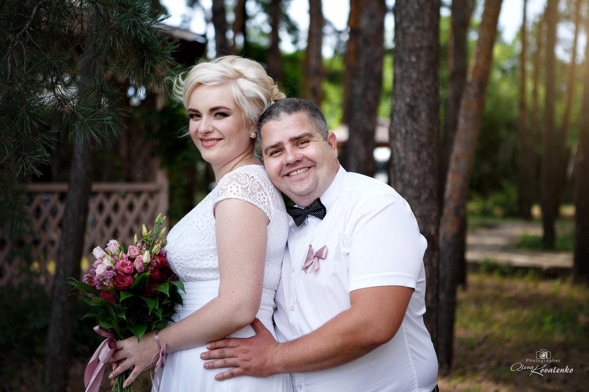 Свадьба - Алена