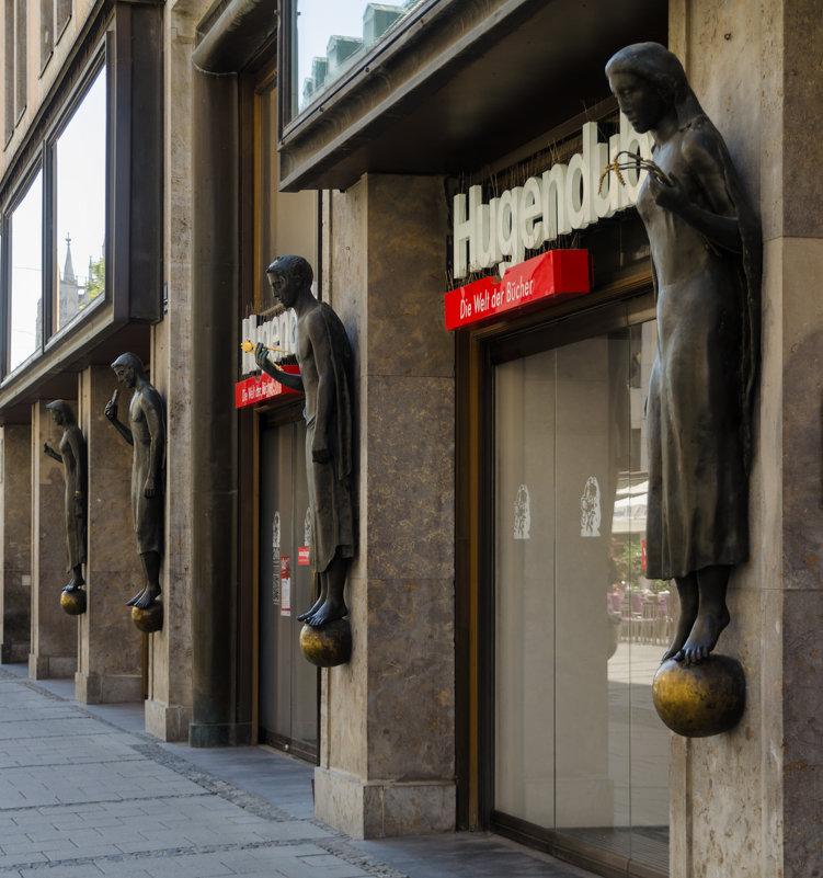 Прогулка по Мюнхену - Eugen Pracht