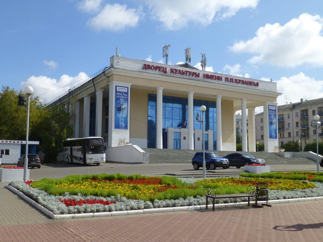 Дворец культуры имени Петра Хузангая - Наиля
