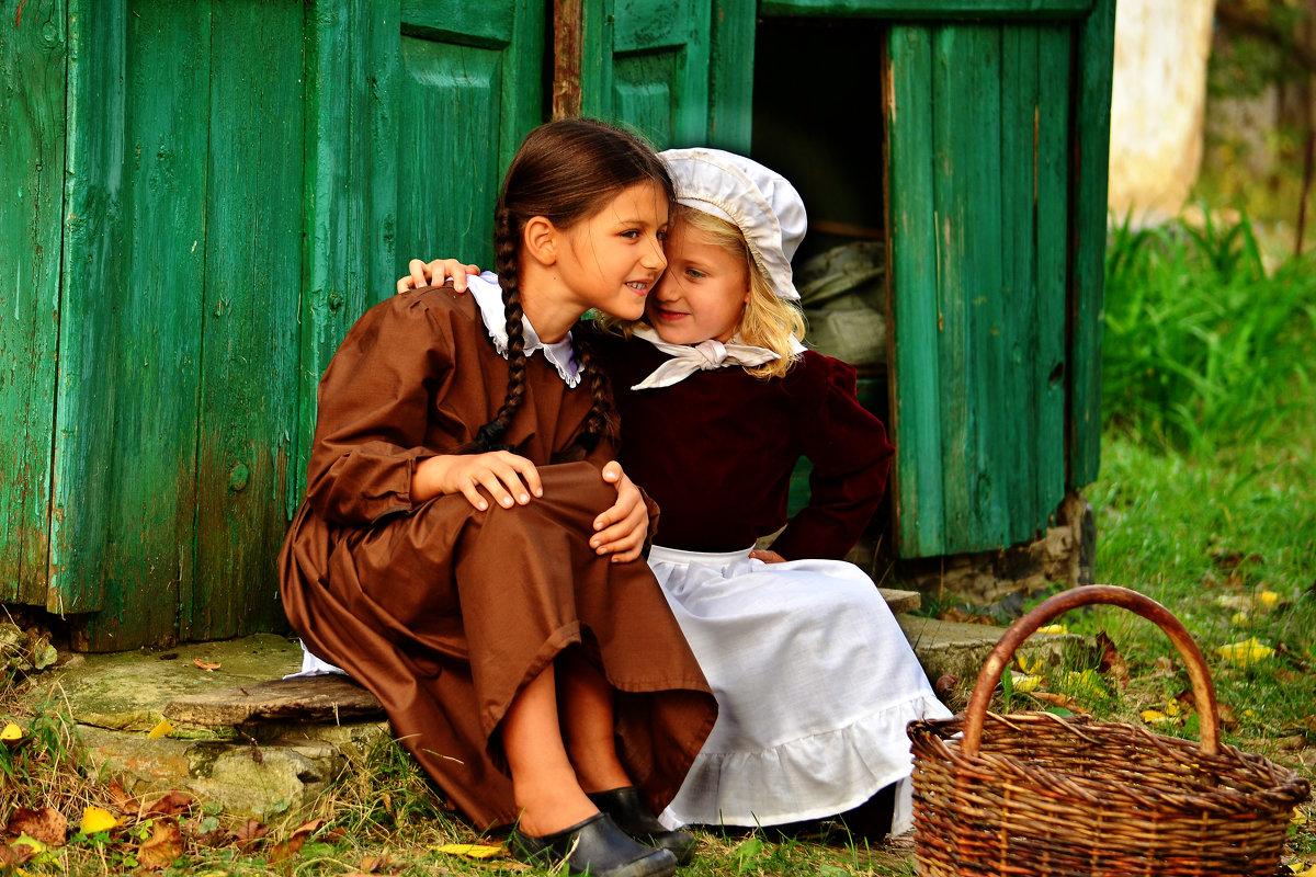 Сестрички - Ольга Псюрник