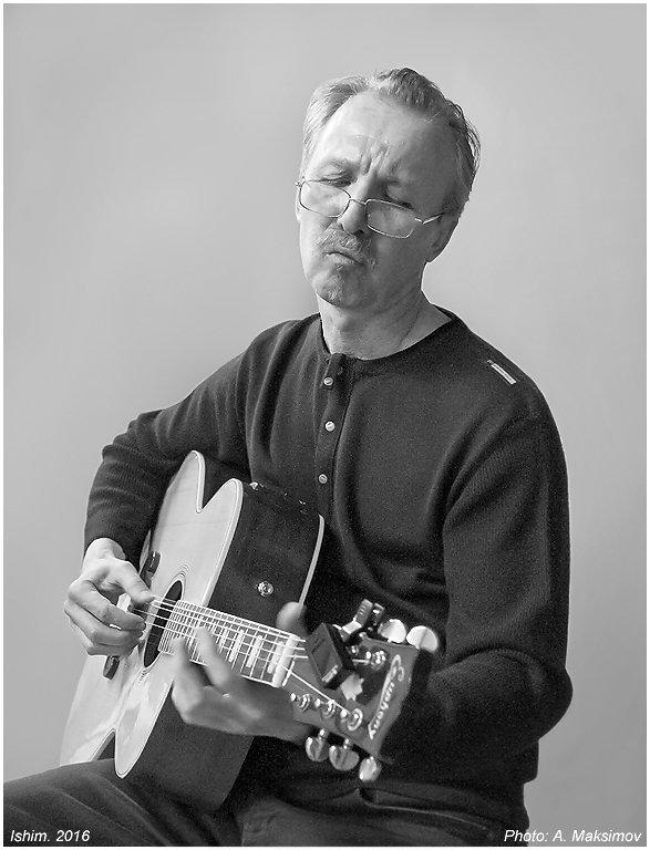 Гитарист Михаил Зуйков - Александр Максимов