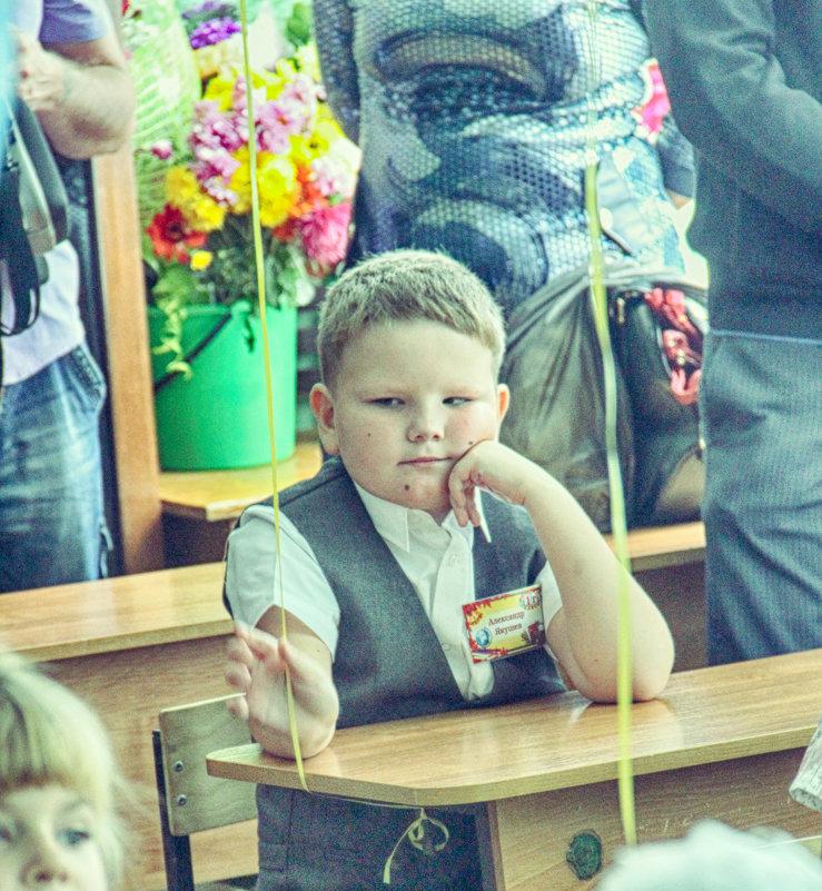 Одноклассник моего сына(как звать,к сожалению не знаю) - Ольга Бархатова