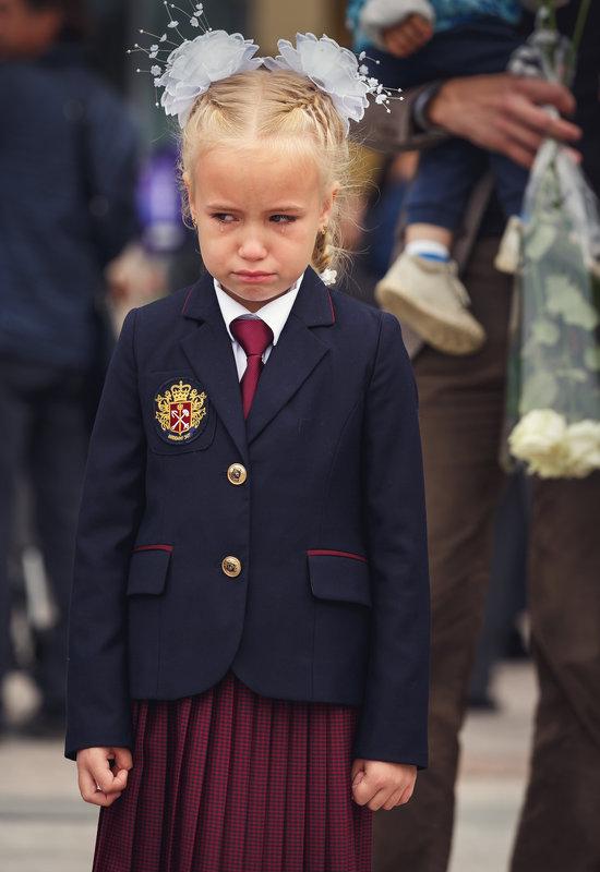"""Не хочу в школу или """"праздник со слезами на глазах"""". - Юрий"""