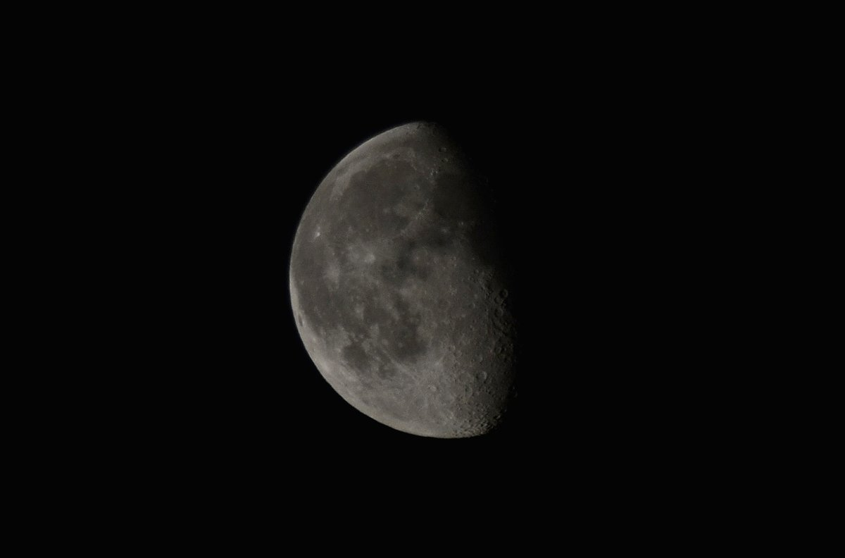 Луна. - Александр Бормотов