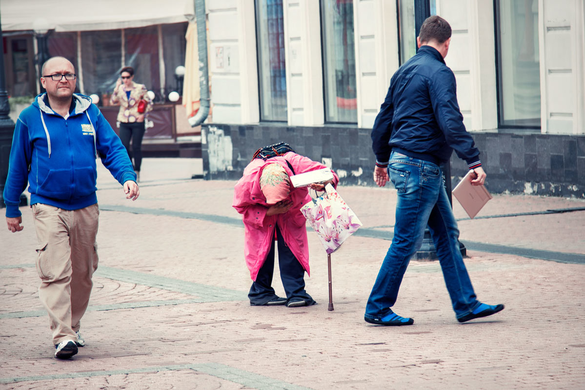 По своим делам - Наталья Мячикова