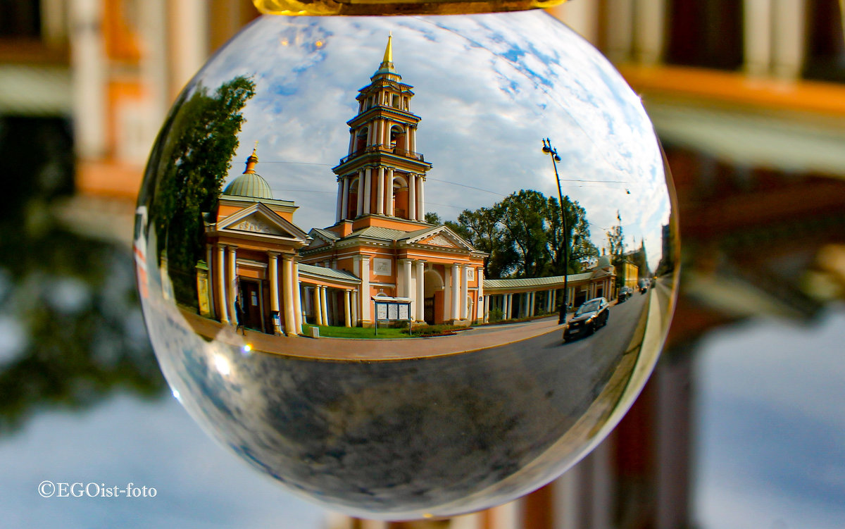 Святых Кирилла и Мефодия храм - Вячеслав Кутлин