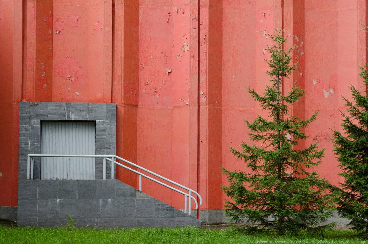 Wall 1 of 10 - Максим Филатов