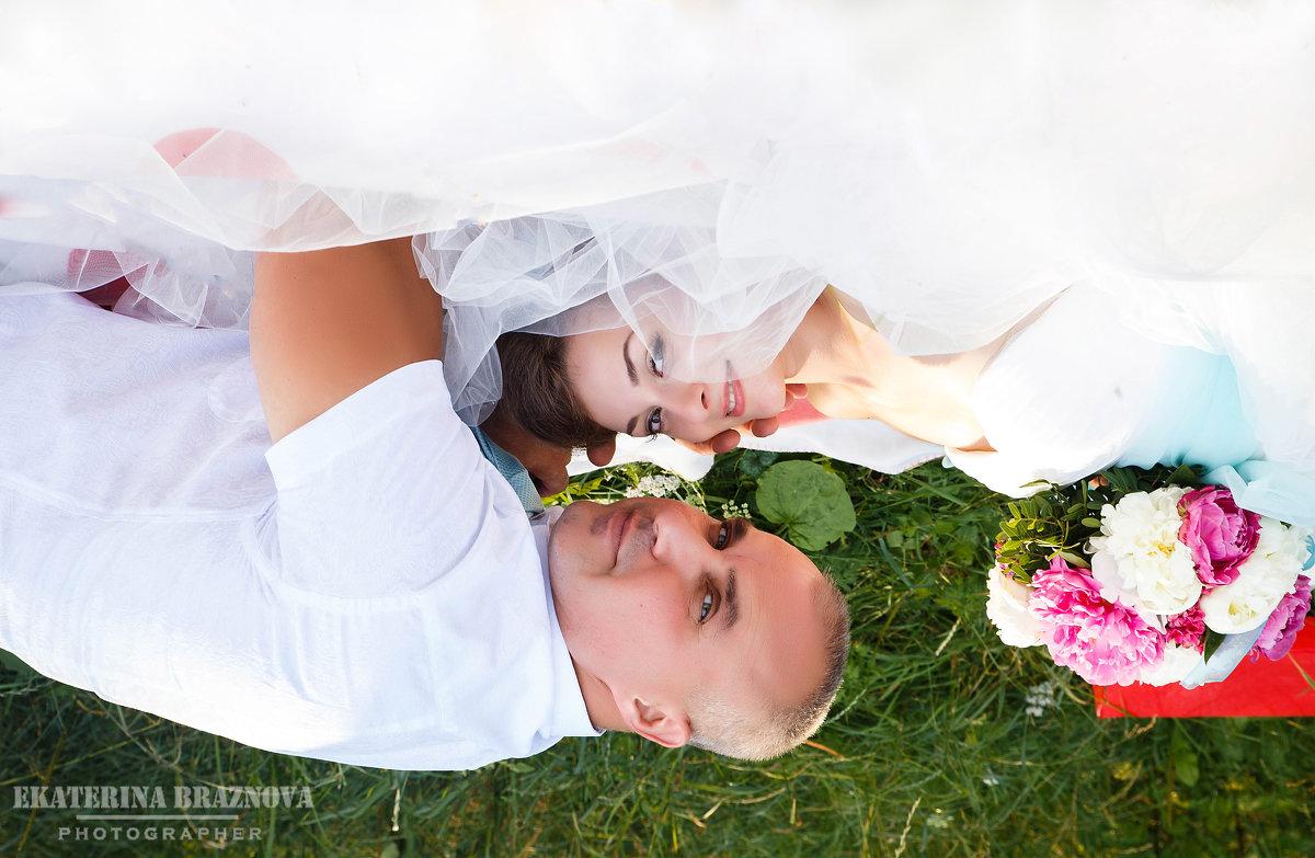 свадьба - Екатерина Бражнова