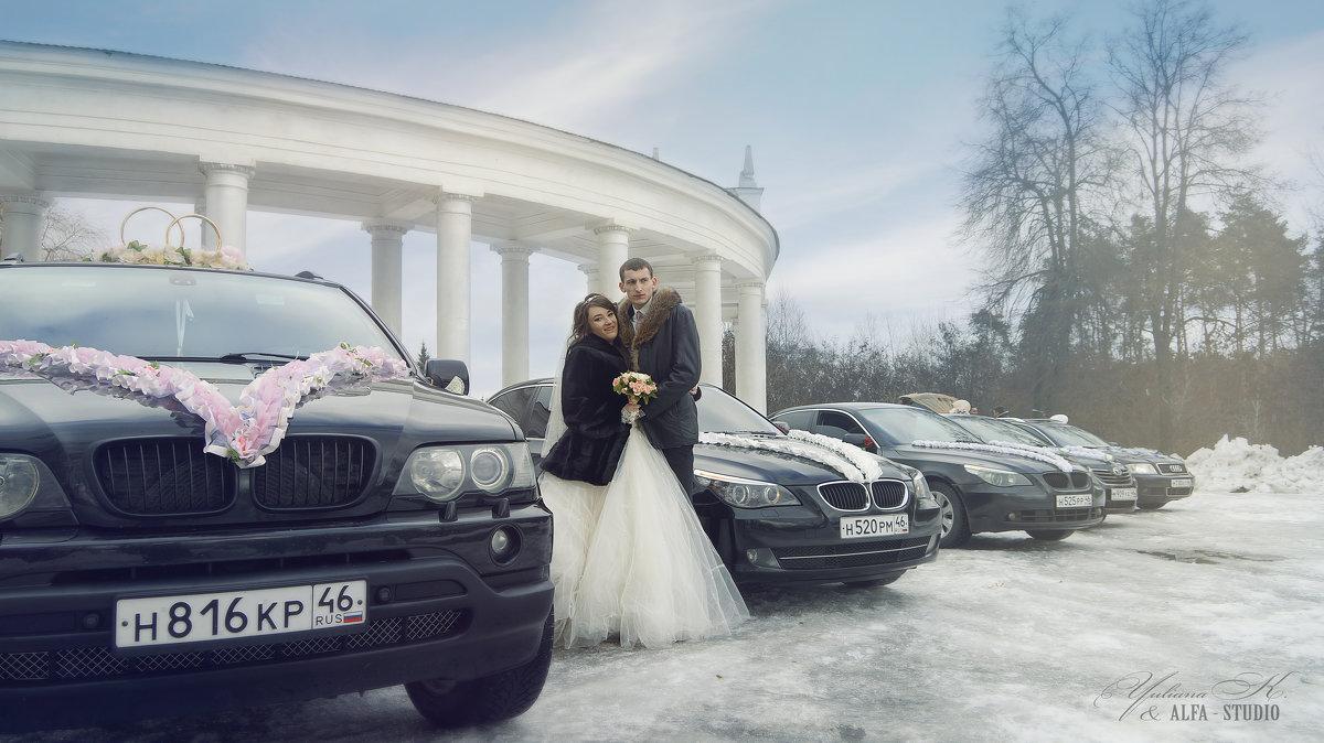 Свадебный кортеж - Юлиана Филипцева