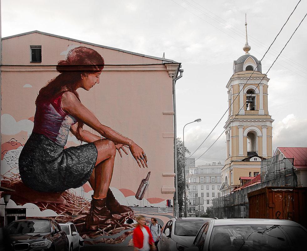 Между небом и землей - Юлия Зеленкова