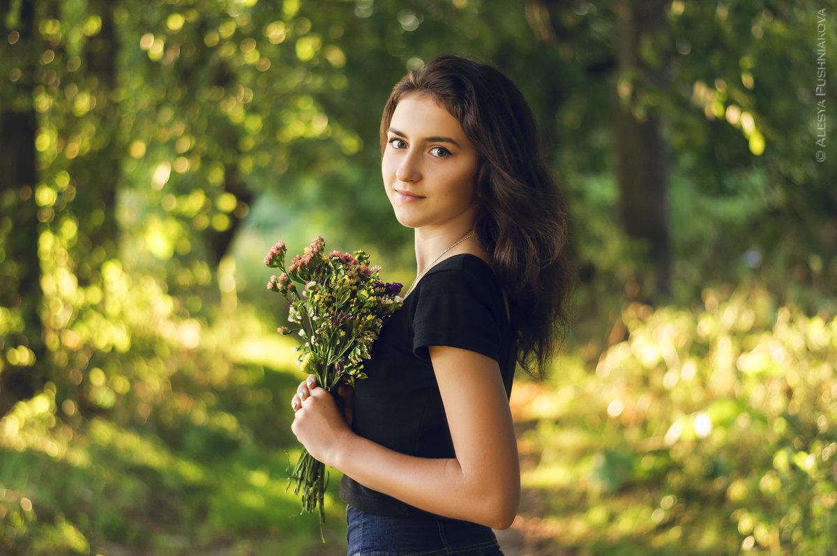 Светла и прекрасна - Алеся Пушнякова